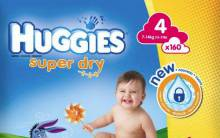 bon-plan-couches-huggies